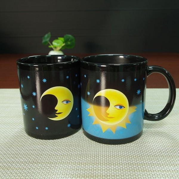 Магическа чаша Слънце и луна 300ml