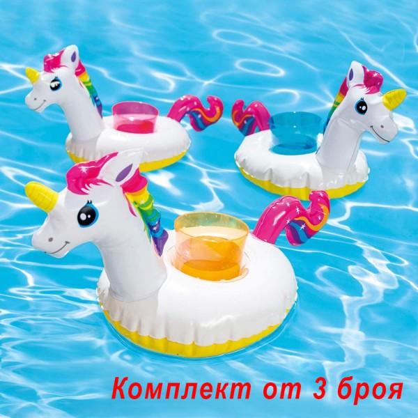 Надуваема поставка за чаша Еднорог комплект от 3 броя