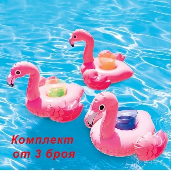 Комплект надуваеми поставки за чаша Фламинго Intex 3 броя