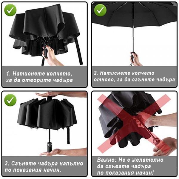 Сгъваем автоматичен чадър за дъжд двоен автомат едноцветен 98см