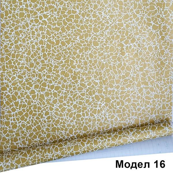 Декоративно самозалепващо фолио за мебели 45x200cm