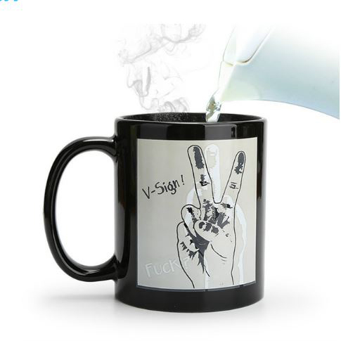 Магическа чаша Среден пръст нестандартна чаша за подарък 250мл