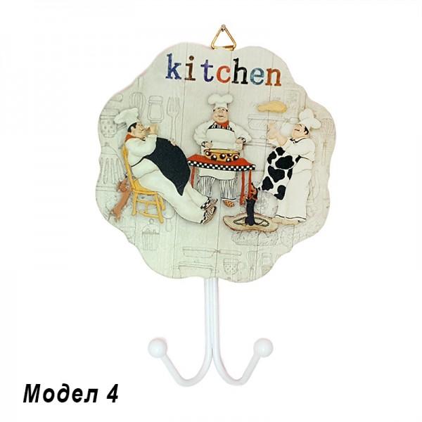 Декоративна дървена кухненска закачалка за стена с 2 куки Готвачи