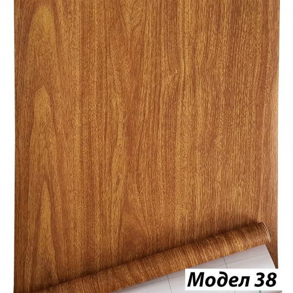 Самозалепващо мебелно фолио за мебели врати имитация на дърво 45x200см