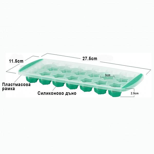 Пластмасова форма за лед със силиконово дъно Звездички 21 гнезда