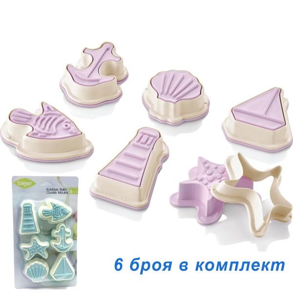 Форми за сладки Морски фигури резци за тесто с щампа релеф рибка лодка мида
