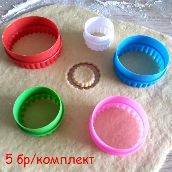 Форми за сладки кръгло цвете резци за тесто бисквити и курабии 5бр в комплект