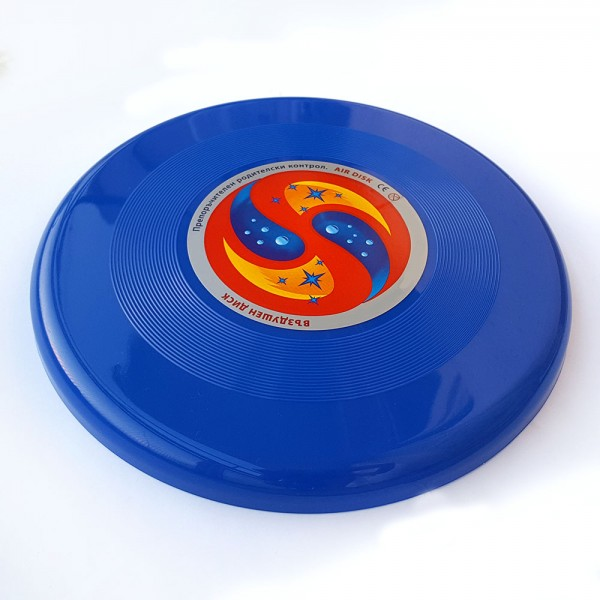 Фризби летяща чиния въздушен диск за игра на вън 25см