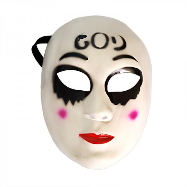 Halloween маска GOD парти маска за Хелоуин