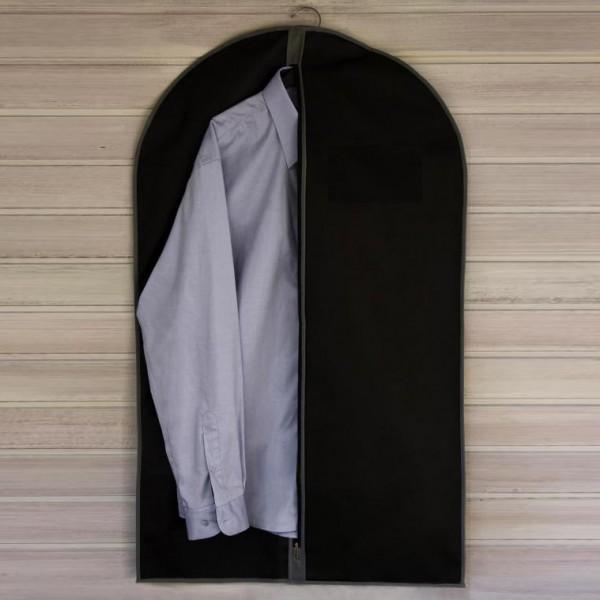 Калъф за дрехи с цип за съхранение торба за костюм рокля за пътуване