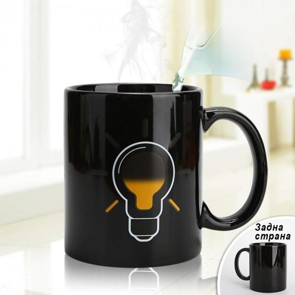 Магическа чаша Крушка нестандартна подаръчна черна чаша 300ml