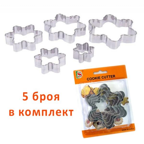 Метални форми за сладки Снежинки резци за тесто комплект от 5 броя