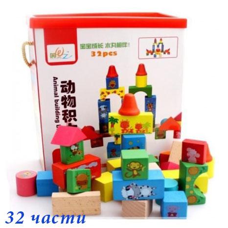 Детски многоцветен дървен конструктор 32 части геометрични фигури с картинки