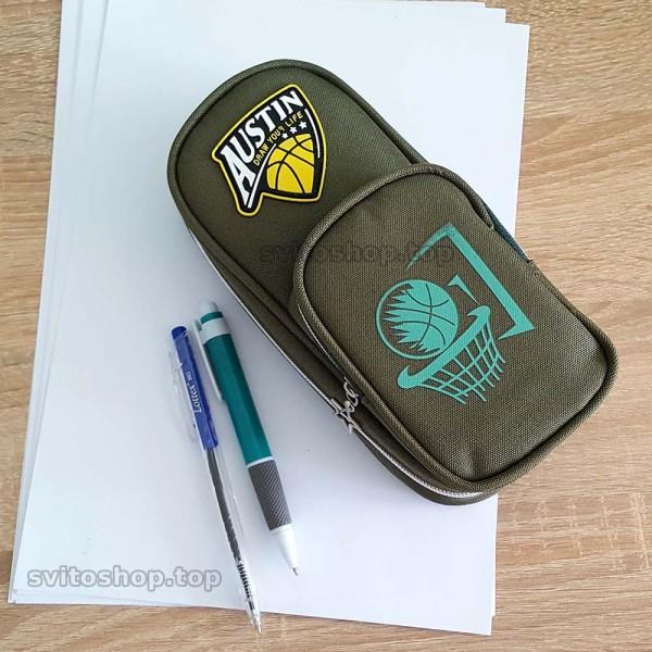 Ученически несесер за моливи с два ципа за момчета