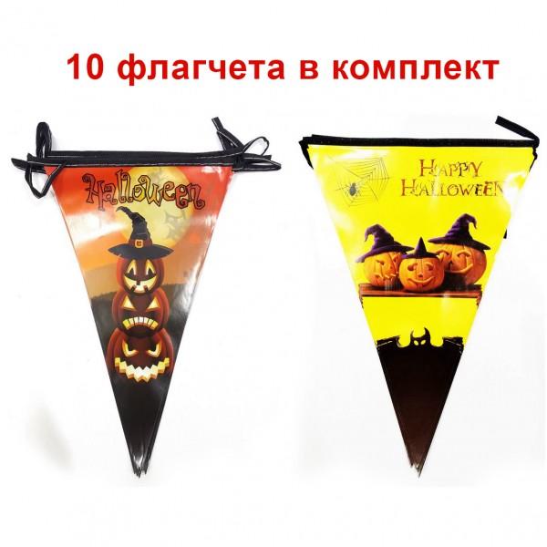 Halloween флагчета парти знаменца хартиен гирлянд Happy Halloween