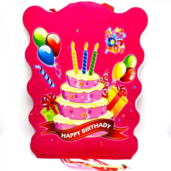 Пинята за лакомства парти аксесоар за рожден ден