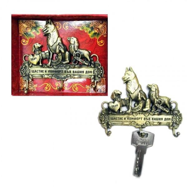 Закачалка за ключове с надпис пожелание Щастие и комфорт във вашия дом