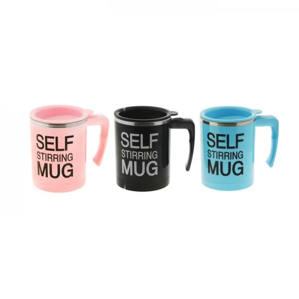 Саморазбъркваща се чаша с автоматична бъркалка Self Stirring Mug