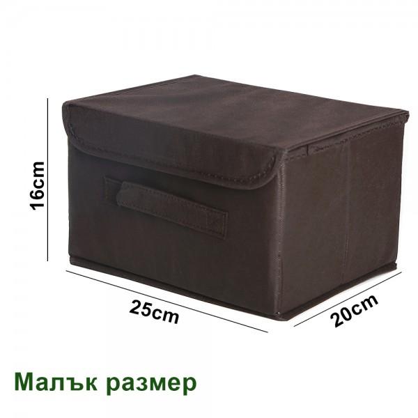 Текстилна сгъваема кутия за съхранение на аксесоари гримове канцеларски материали