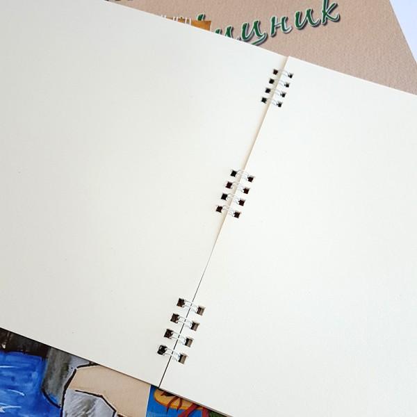 Скицник за рисуване 15 листа, спирала