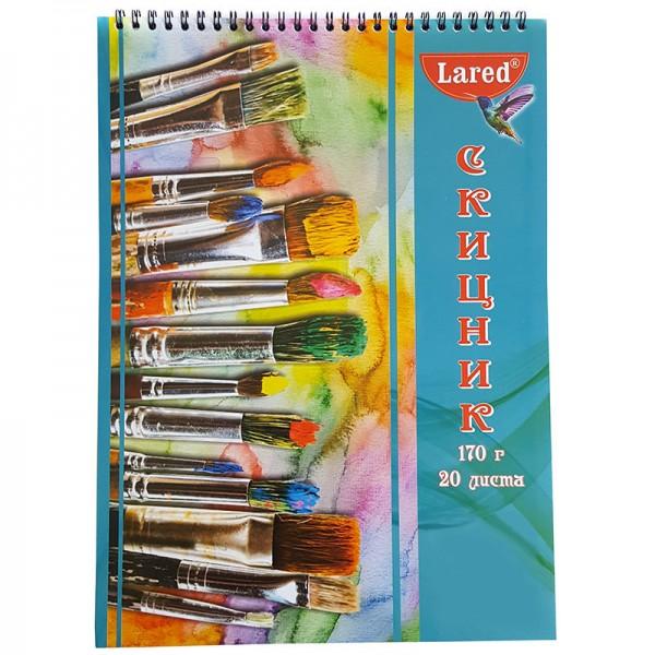 Скицник за рисуване със спирала, 20 листа, офсетова хартия