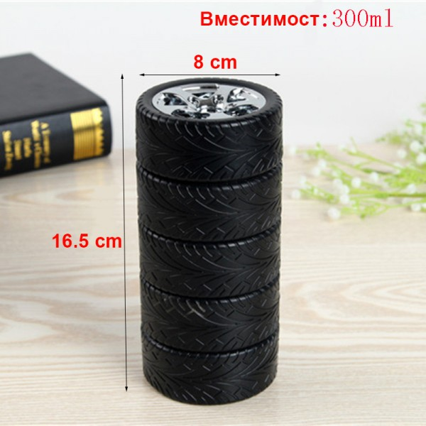 Подаръчна термо чаша термос автомобилни гуми Tyre cup 300ml