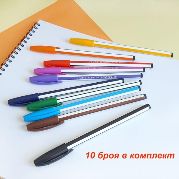 Комплект цветни химикали, 10 броя