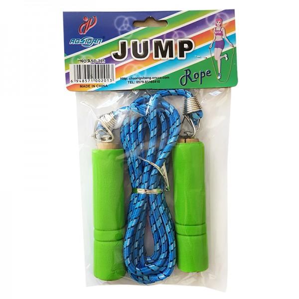 Въже за скачане с дунапренена дръжка 2.50м
