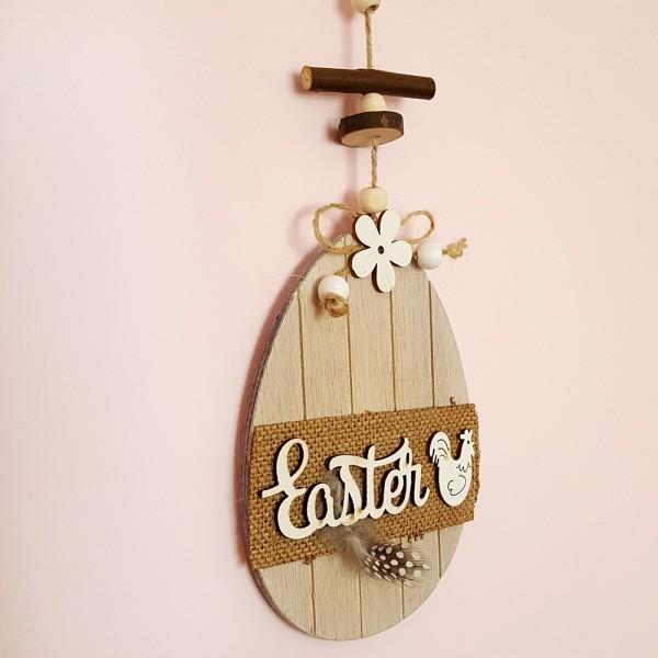 Великденско яйце от МДФ висулка украса за стена с надпис Easter