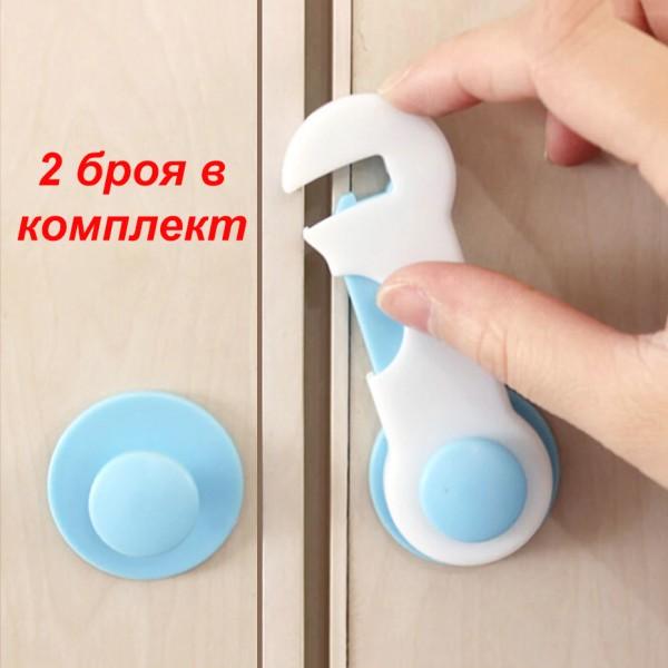 Комплект заключващи предпазители за шкафове предпазно средство за малки деца