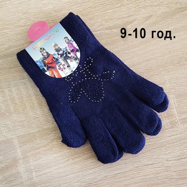 Детски плетени зимни ръкавици с камъчета за момиче 3 размера
