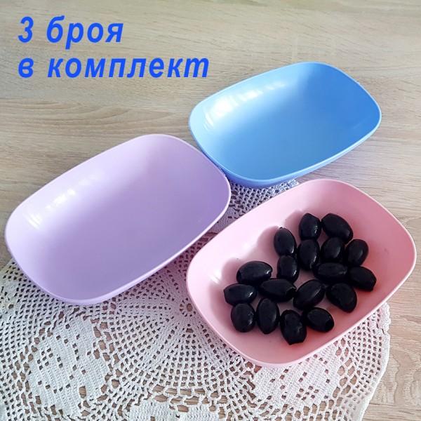 Комплект пластмасови овални купи за ядки маслини разядки бонбони