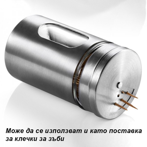 Солничка бурканче за подправки пиперница солница 80мл