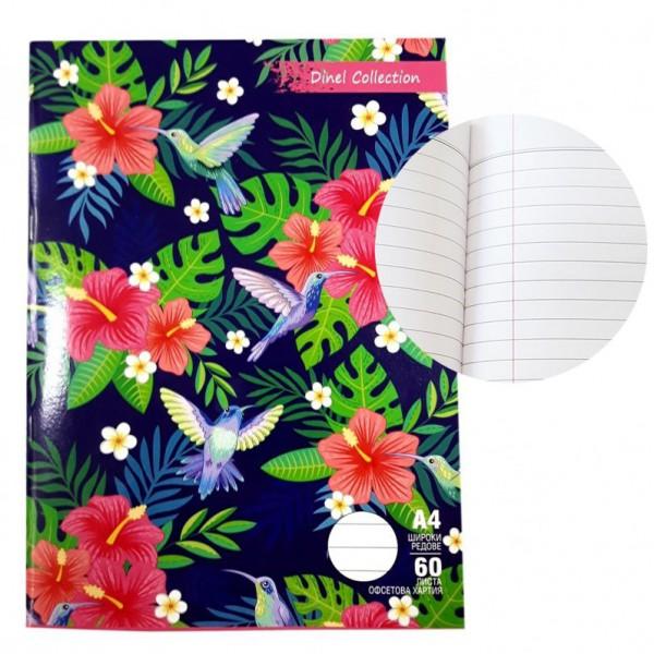 Тетрадка голям формат, широки редове, офесова хартия, 60 листа