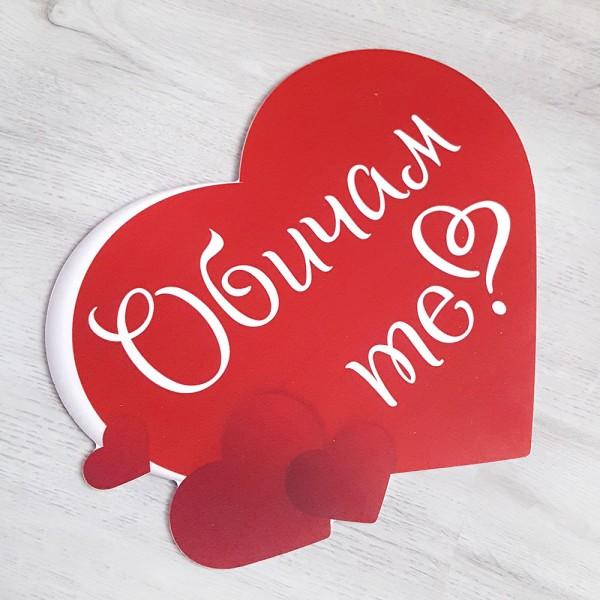 Декоративна табела сърце с надпис обичам те