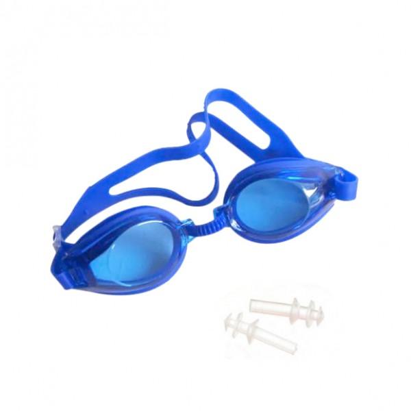 Очила за плуване с UV защита в калъф