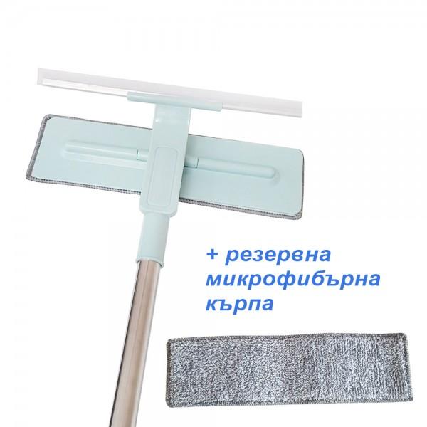 2 в 1 Стъклочистач микрофибър и силиконово перо